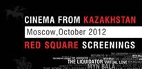 Days of Kazakh cinema in Moscow