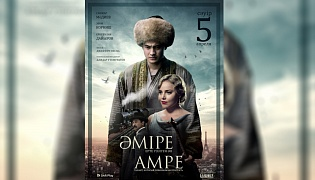 "'Paris Song"" (""Amre"") screened in capital of Finland"