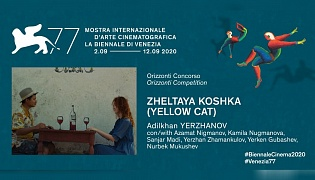 """Yellow cat"" by Adilkhan Yerzhanov will take part in the competition of the Venice film festival"