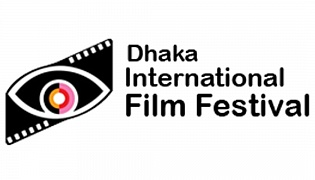 "Films made by ""Kazakhfilm"" are taking part in film festival of Bangladesh"