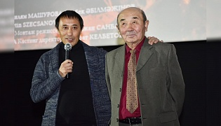 The film «Shyrakshy/The Guardian» by Ermek Tursunov premiered in Nur-Sultan